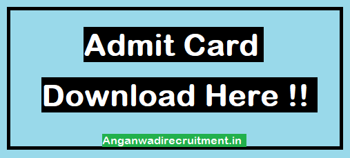 Image: Admit Card Download !