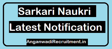 Figure: Sarkari Naukari Notification