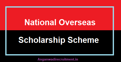 Image National Overseas Scholarship